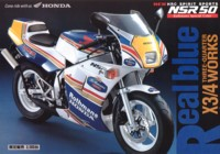 Honda NSR50 Rothmans Limited Edition