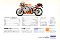 Yamaha TZR250SP 3MA4 (Japan) Page 4