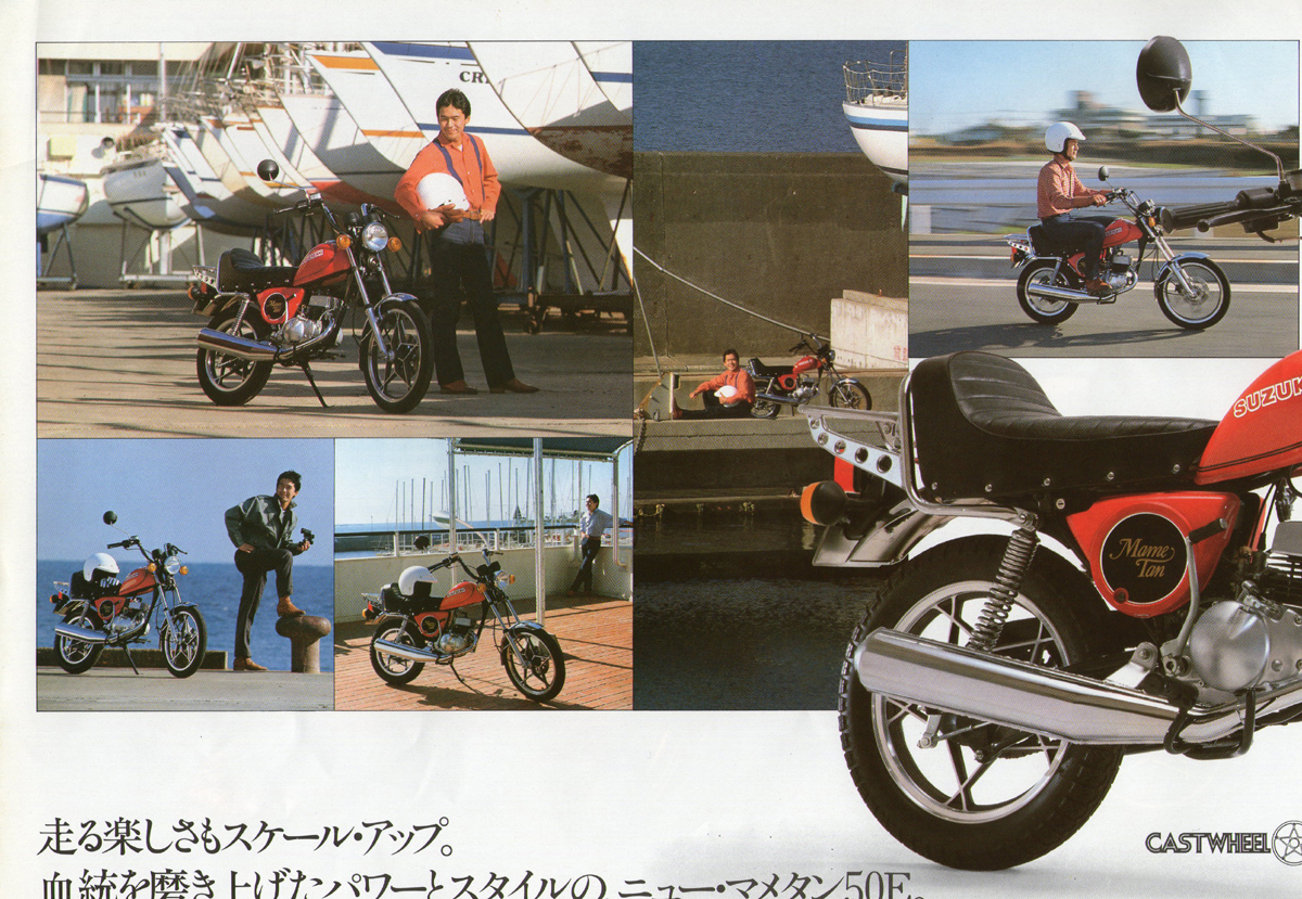 Suzuki OR50 Mame-Tan (Japan) Page 2