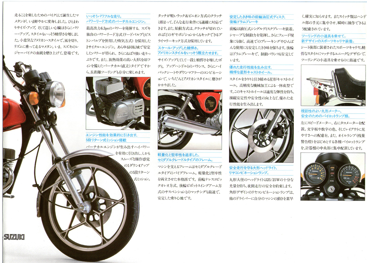 Suzuki OR50 Mame-Tan (Japan) Page 3